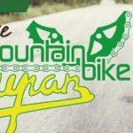 20.08.2021 Mañana se realizará la actividad de Mountain Bike organizada por Urupan